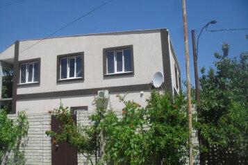 Дом, 72 кв.м. на 9 человек, 3 спальни, улица Мастеров, Судак - Фотография 1