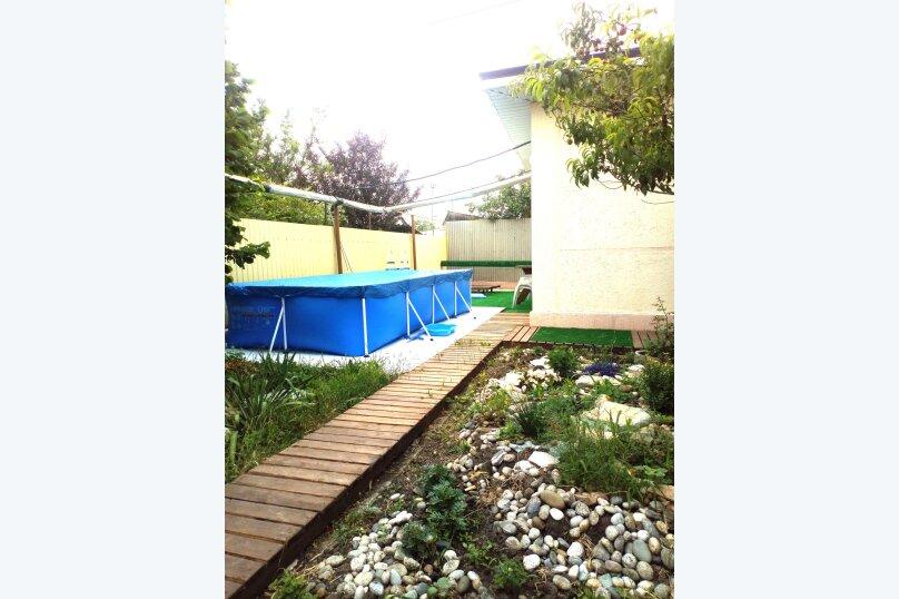 Дом, 24 кв.м. на 5 человек, 1 спальня, Яблоневая улица, 44, Анапа - Фотография 1