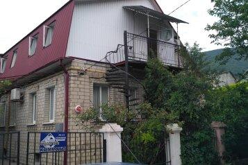 Гостевой дом, улица Шмидта на 14 номеров - Фотография 1