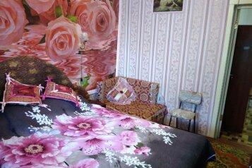 3-комн. квартира, 75 кв.м. на 6 человек, Красномаякская улица, 18, Симеиз - Фотография 3
