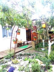 Дом, 24 кв.м. на 5 человек, 1 спальня, Яблоневая, Анапа - Фотография 2