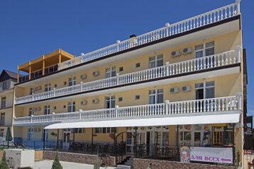 Отель, Скифская улица на 24 номера - Фотография 1