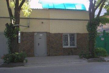 Гостевой дом, Интернациональная  на 6 номеров - Фотография 1