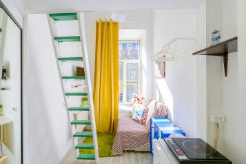 1-комн. квартира, 10 кв.м. на 2 человека, улица Марата, Санкт-Петербург - Фотография 1