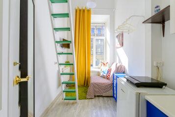 1-комн. квартира, 10 кв.м. на 2 человека, улица Марата, Санкт-Петербург - Фотография 2