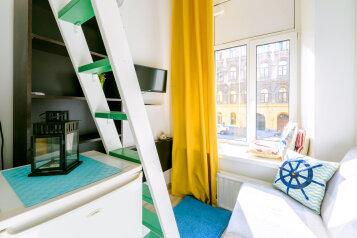 1-комн. квартира, 17 кв.м. на 3 человека, улица Марата, Санкт-Петербург - Фотография 4