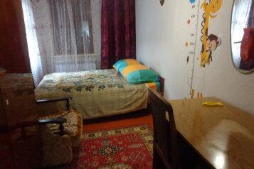 Дом, 45 кв.м. на 8 человек, 2 спальни, Первомайская улица, 183, Ейск - Фотография 3