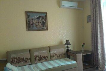 Дом, 50 кв.м. на 4 человека, 2 спальни, улица Владимира Высоцкого, Ялта - Фотография 3