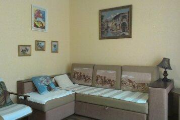 Дом, 50 кв.м. на 4 человека, 2 спальни, улица Владимира Высоцкого, Ялта - Фотография 4