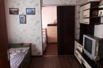 Частный сектор, домики под ключ, улица Дружбы, 19 на 4 номера - Фотография 1