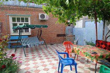 Дом, 45 кв.м. на 8 человек, 2 спальни, Первомайская улица, Ейск - Фотография 4