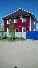Гостевой дом, Озерная улица на 7 номеров - Фотография 1