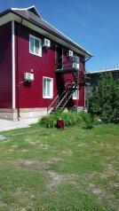 Гостевой дом, Озерная улица на 7 номеров - Фотография 4