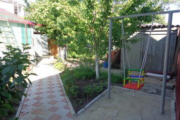 Дом, 35 кв.м. на 6 человек, 2 спальни, Первомайская улица, Ейск - Фотография 2