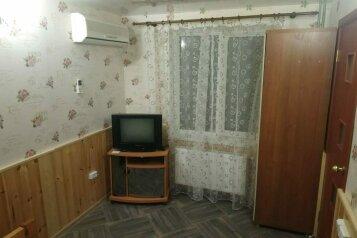 1-комн. квартира, 20 кв.м. на 2 человека, улица Мичурина, 24, Саки - Фотография 2