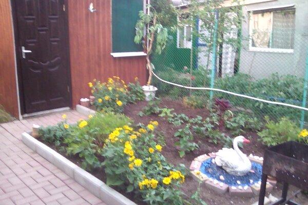 Дом , 46 кв.м. на 6 человек, 3 спальни, Ростовская, 321, Ейск - Фотография 1