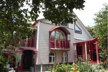 Дом, 129 кв.м. на 6 человек, 2 спальни, Молодежная улица, 4Б, Темрюк - Фотография 1