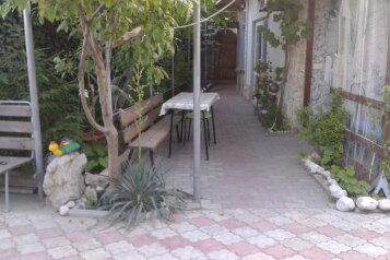 Благоустроенные номера в тихом уютном тенистым дворике, улица Партизанки Прокопенко, 32 на 2 номера - Фотография 4