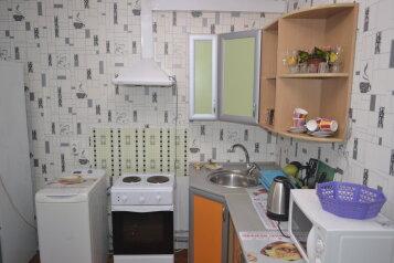 2-комн. квартира, 56 кв.м. на 6 человек, Строителей, 1, Джубга - Фотография 4