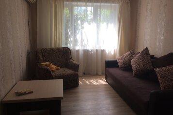 1-комн. квартира, 40 кв.м. на 4 человека, Алупкинское шоссе, Гаспра - Фотография 1
