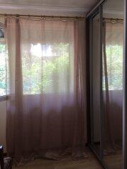 1-комн. квартира, 40 кв.м. на 4 человека, Алупкинское шоссе, Гаспра - Фотография 4