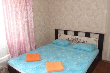1-комн. квартира, 30 кв.м. на 2 человека, Инициативная улица, район Красная Горка, Люберцы - Фотография 1