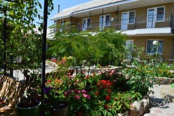 Гостевой дом, Школьный переулок на 12 номеров - Фотография 1