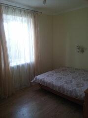 Дом, 64 кв.м. на 6 человек, 3 спальни, улица Шевченко, Межводное - Фотография 2