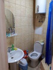 1-комн. квартира, 28 кв.м. на 4 человека, улица Войкова, 27, Сочи - Фотография 2