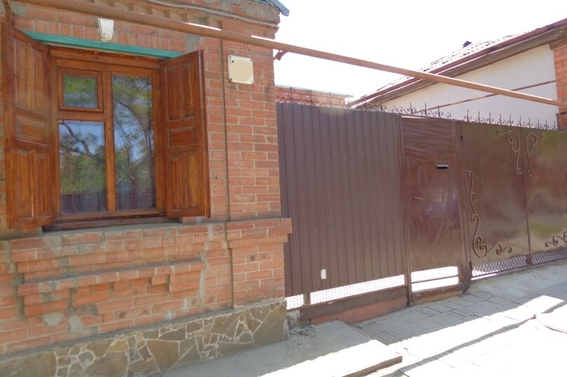 Дом, 35 кв.м. на 5 человек, 2 спальни, Первомайская улица, 183, Ейск - Фотография 13