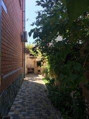 Гостевой дом , Цветочная улица на 4 номера - Фотография 3