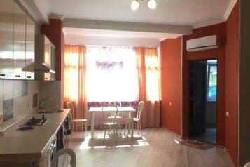 студио без балкона:  Номер, 4-местный, 1-комнатный, Мини-отель, Отрадная улица на 4 номера - Фотография 4