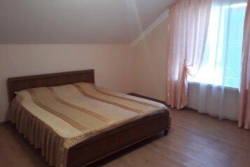 Второй этаж дома с отдельным входом, 100 кв.м. на 8 человек, 3 спальни, Матвиенко, 37, Солнечная Долина - Фотография 2