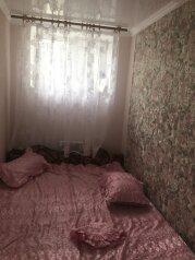 Туапсе комфортное жилье недорого, Красный Урал,  34/1 на 3 номера - Фотография 4
