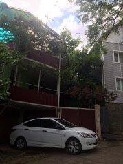 Туапсе комфортное жилье недорого, Красный Урал на 3 номера - Фотография 1