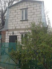 Гостевой дом, Греческая улица, 66 на 3 комнаты - Фотография 1