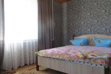 Дом на 8 человек, Севастопольская улица, 8, Феодосия - Фотография 1