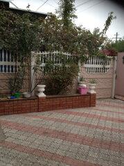 Гостевой дом, Черноморская набережная на 5 номеров - Фотография 4