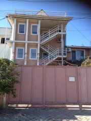 Гостевой дом, Черноморская набережная на 5 номеров - Фотография 1