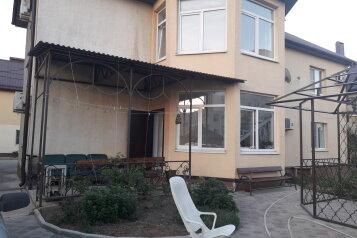 2-комн. квартира, 45 кв.м. на 6 человек, Проезд Межсанаторный, Анапа - Фотография 1