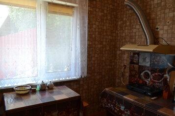 Дом, 44 кв.м. на 4 человека, 1 спальня, улица Виткевича, 12, Кацивели - Фотография 4