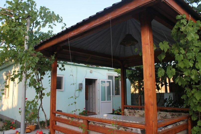Семейный домик, Бульвар Ореховый , 47 на 1 номер - Фотография 9