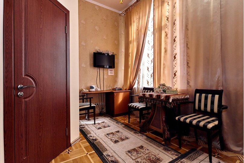 Двухместный номер Люкс, улица Фридриха Энгельса, 89, Краснодар - Фотография 4
