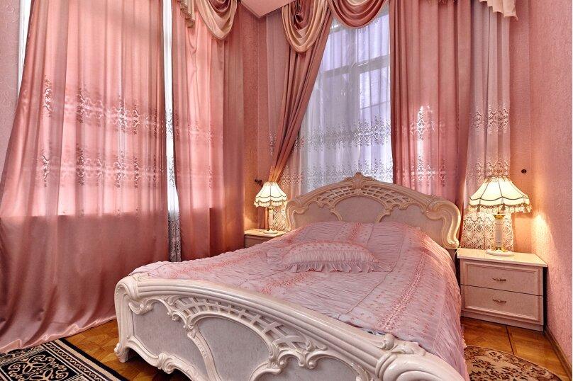 Двухместный номер Люкс, улица Фридриха Энгельса, 89, Краснодар - Фотография 5