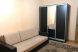 2-комн. квартира, 55 кв.м. на 6 человек, проспект 40 лет Октября, 91А, Пятигорск - Фотография 1