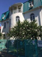 Гостевой дом, Заводская улица на 16 номеров - Фотография 2