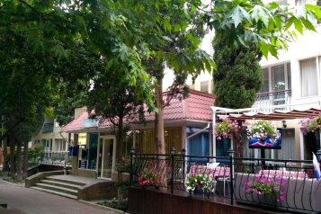 Гостиница, Афанасия Никитина на 78 номеров - Фотография 1