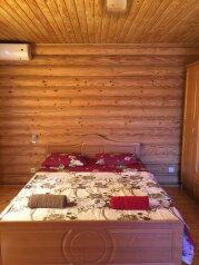 Дом, 86 кв.м. на 8 человек, 8 спален, Подгорная улица, 4, Щебетовка - Фотография 2