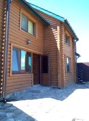 Дом, 86 кв.м. на 8 человек, 8 спален, Подгорная улица, 4, Щебетовка - Фотография 1