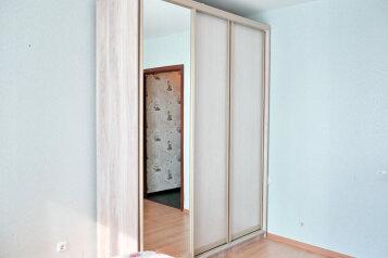 2-комн. квартира, 65 кв.м. на 6 человек, Заречная улица, Санкт-Петербург - Фотография 4